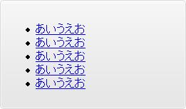 CSS 角丸グラデーションボックス